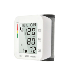 Automatic Digital Upper Arm Blood Pressure Monitor Heart Beat Rate Pulse Meter Smart wrist Tonometer Blood Pressure Health Care цена