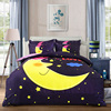 Children Cartoon Love Curvy Moon Bedding Set Without Filler Twin Full Queen Size 3 4pcs Home