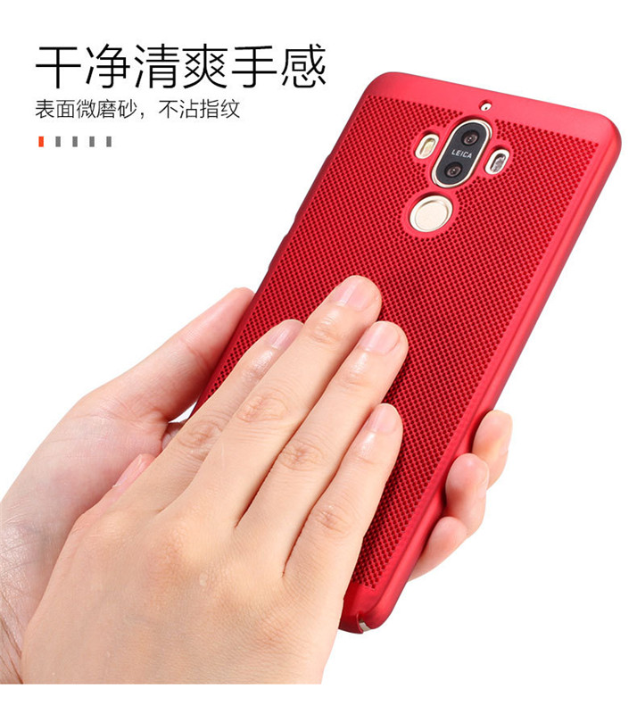 For Huawei Mate 9 Case 14