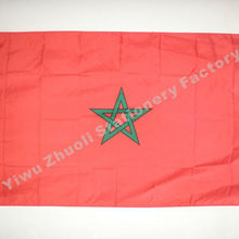 Buy morocco flag and get free shipping on AliExpress com