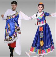 Tibetan Performance Service Women Dance Ethnic Clothing Stage Performance Clothing