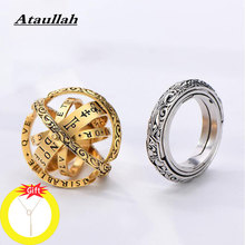 Attaullah Universe Planet Astronomical Ring Rotating Cosmic Rings Gold Vintage Silver for Couple Lovers Pendant Jewelry RW066 high quality astronomical ball cosmic rings gold silver universe constellation finger ring couple lovers creative jewelry gifts