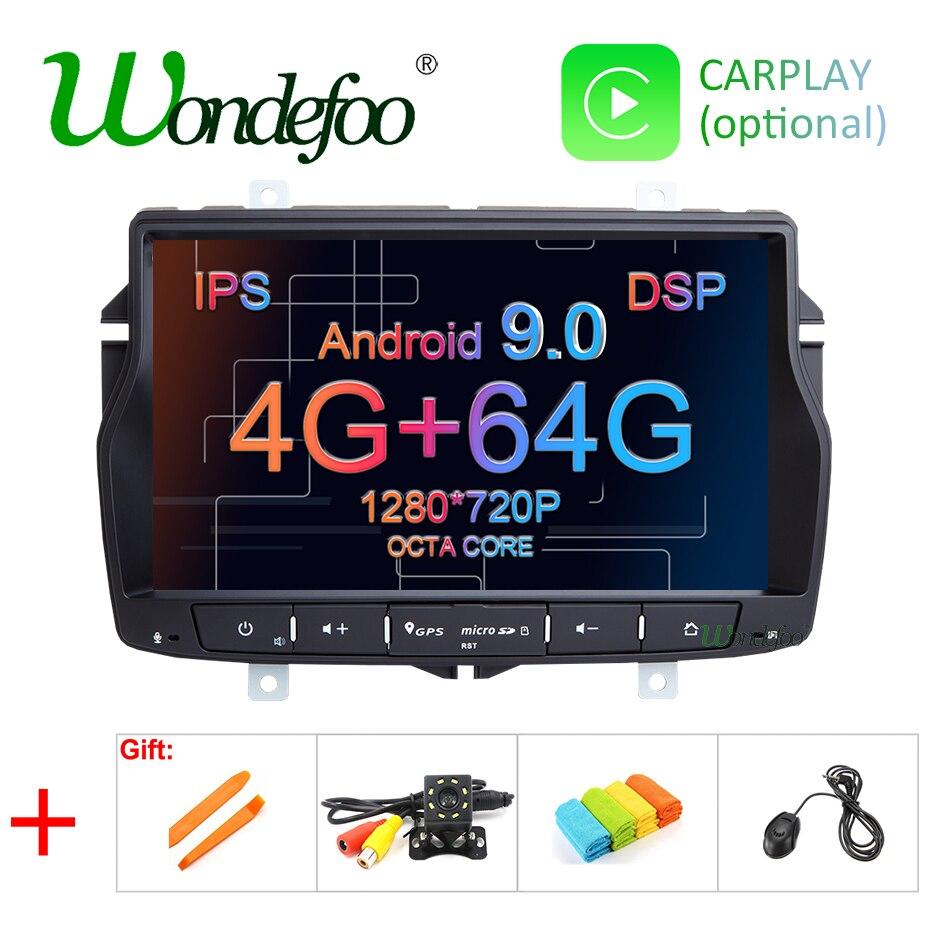 DSP IPS Android 9 0 4G RAM 64G CAR GPS For Lada Vesta 2015 2018 RADIO