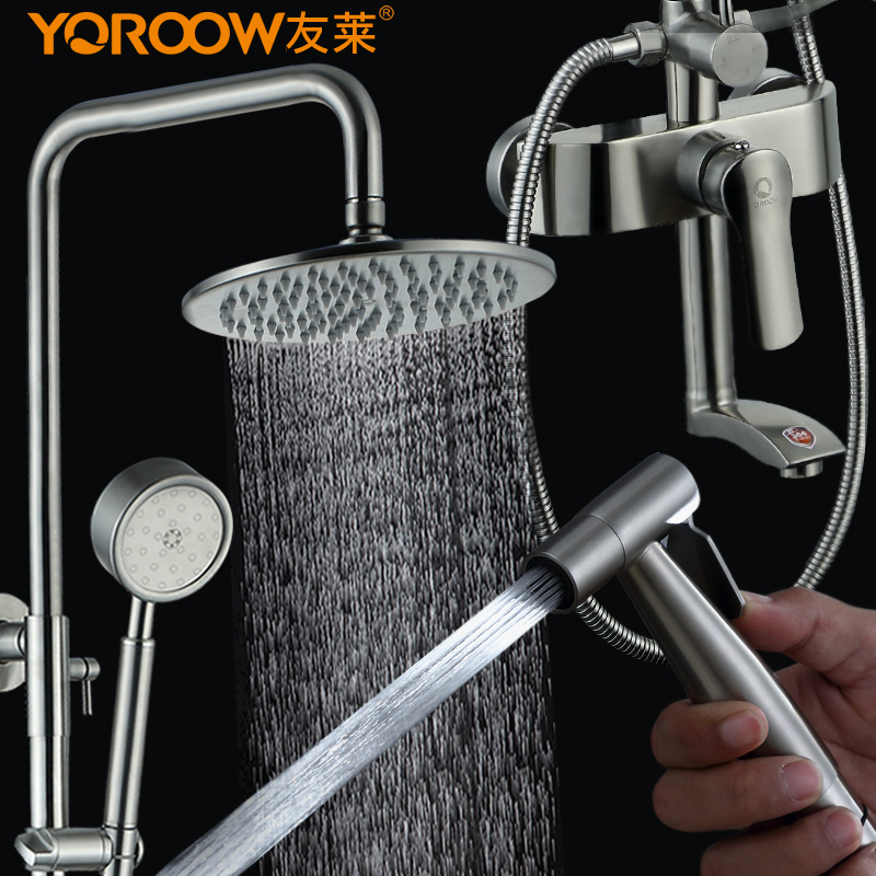 304 Stainless texture material bath freedom regulation hot and cold shower columnar type flower sprinkler shower and faucet - 6