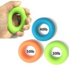 Рукоятка для пальцев pow тренажер твердое Силиконовое резиновое кольцо Эспандер для рук тренажер для пальцев захват powerball тренажер для рук захват