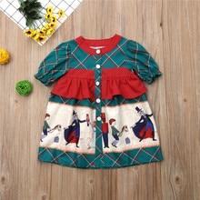 Christmas Sister Matching Princess Dress