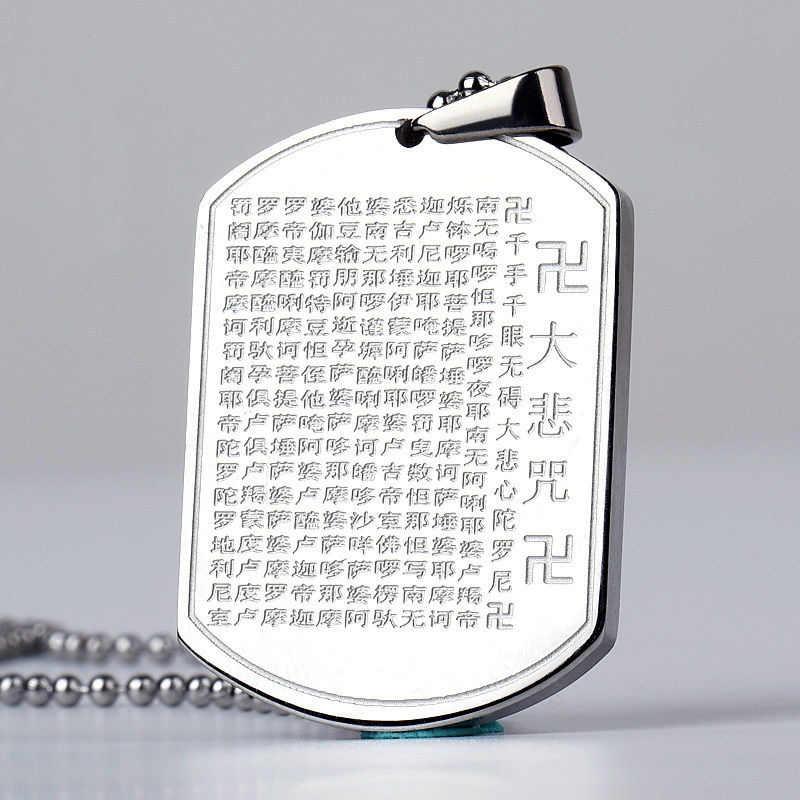 AMGJ Người Đàn Ông của Mặt Dây Chuyền Vòng Cổ Phong Cách Trung Quốc Phật Giáo Trái Tim Thép Không Gỉ Tag Vòng Cổ Hip Hop Đá Đồ Trang Sức