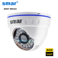 1 2 7 OV2710 FULL HD 1920 1080 AHD Camera 1080P AHDH 24 IR LED Night