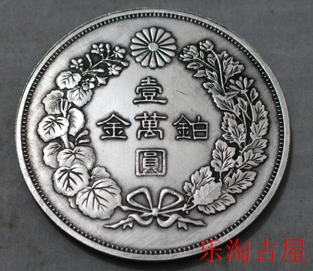 BIG Old Japan Dragon Silver dollar coin 10 YUAN  Free Shipping