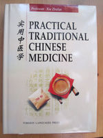 Practical Traditional Chinese Medicine Very Precious Language Chinese