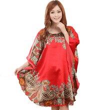 Novedad de verano, vestido de satén de estilo chino para mujer, camisón holgado sexi para dormir, albornoz caftán Vintage, bata de talla grande