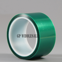 1x 20CM 200mm 33 Meters 0 06mm High Temperature PET Film Green Adhesive Shielding Tape For