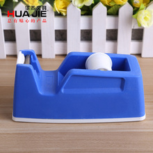 Hot Effective Tape Dispenser for Width 20mm Adhesive Cutter Sealing Machine
