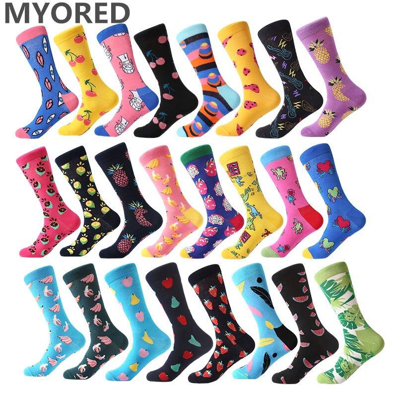 MYORED 1 pair combed cotton socks for man funny sock colorful pattern lips cherry pineapple guitar lemon Pitaya banana pear leaf