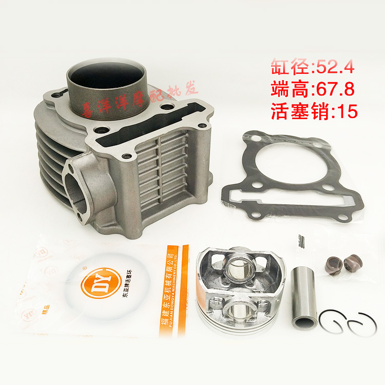 Kit de joint d'anneau de Piston de cylindre de moto de pièces de moteur de 52.4mm pour SYM GR125 XS125T XS125T-17 ARA GR XS 125 125cc