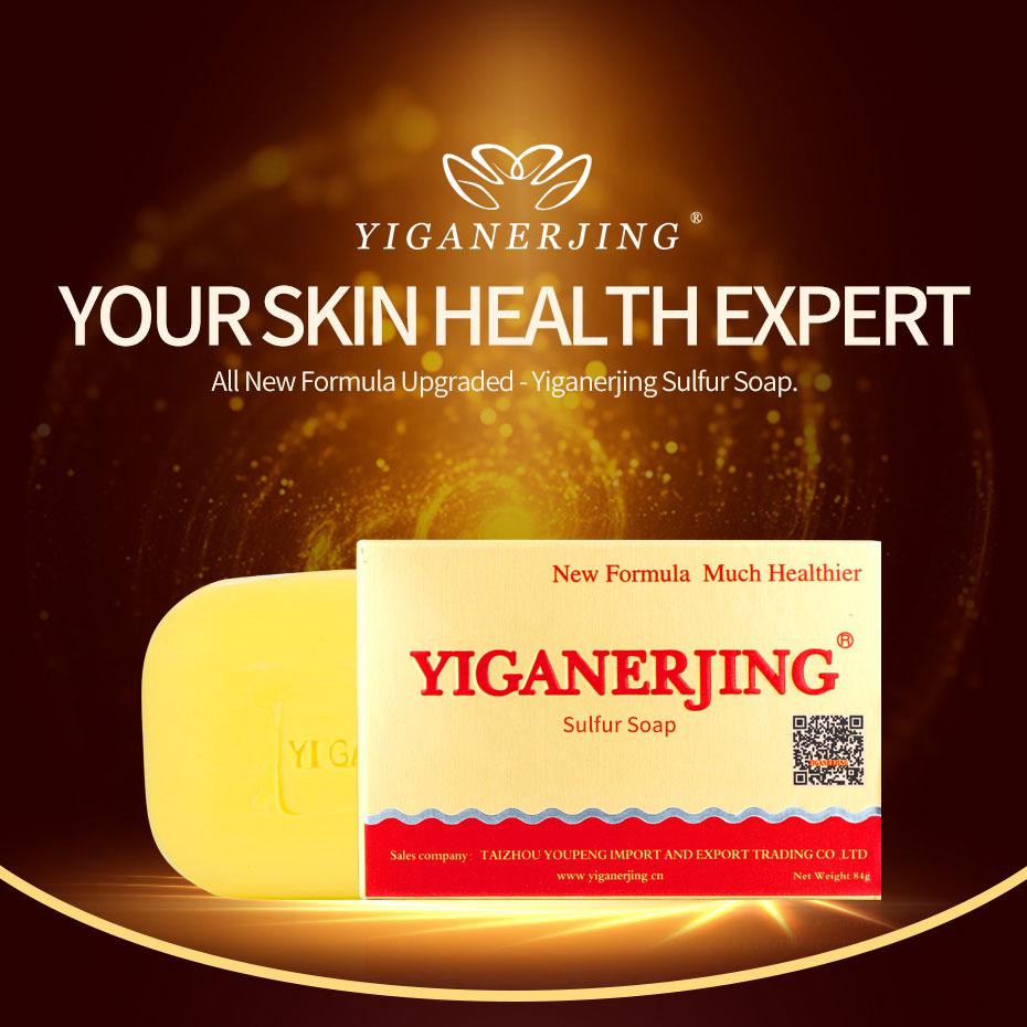 3PCS YIGANERJING Sulfur Soap Skin Conditions Effective Remove Psoriasis Eczema Peeling Treatment Anti Fungus Bubble Bath Soap