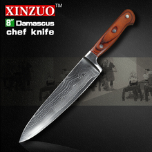 XINZUO  8″ inch chef knife 73 layers Japanese VG-10 Damascus steel kitchen knife High quality Color wood handle free Shipping