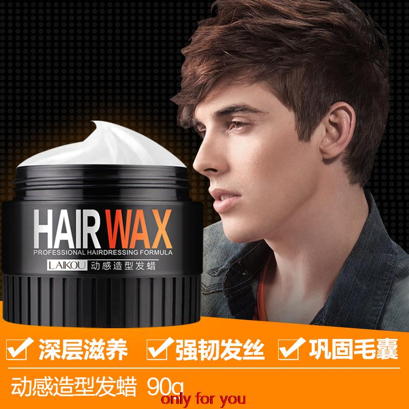 Professional Hair Wax ,Hair Pomades Waxes For Men Women
