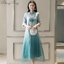 2018 new traditional vietnam chiffon ao dai dress for women Improved cheongsam Ethnic style Traditional Clothing Floral  CC002