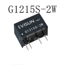 5PCS/LOT G1215S-2W DC/DC12V to positive and negative 15V dual output module power supply 6000V isolated power supply module