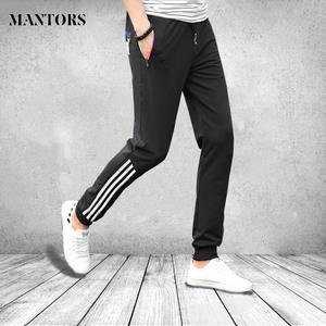 MANTORS Casual Sweatpants Joggers Pants Male Trousers Men fe53665162
