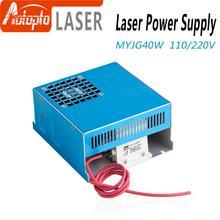 цены 40W CO2 Laser Power Supply MYJG-40T 110V 220V for CO2 Laser Engraving Cutting Machine 35-50W MYJG