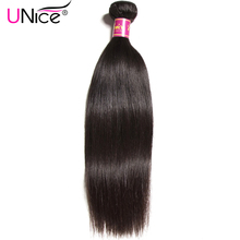 UNICE HAIR Peruvian Straight Hair Weave Natural Color Human Hair Extension 8-30inch Remy Hair Bundles 1 Piece Can Mix Length