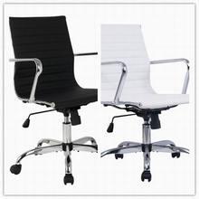 PU Taburete silla de oficina giratorio ajustable plegable ergonomica diseno HW51439