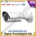 Frete grátis ds-2cd2642fwd-is câmera digital à prova d ' água 2.8 - 12 mm varifocal lens novo 4mp 120db wdr câmera