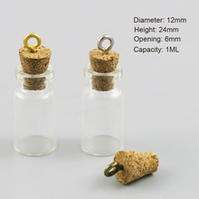 50 x Small Mini Cute 1ML Charm Glass Bottle with Cork used as DIY Wishing Glass Vial Pendant Samples Vials
