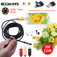 3 Colors Endoscope 7MM 2IN1 5M 10M USB Android Camera OTG Endoscope Camera Inspection Endoscopio Android