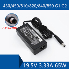 Laptop AC Adapter DC Charger Connector Port Cable For HP PROBOOK 430/450/810/820/840/850 G1 G2  19.5V 3.33A 65W