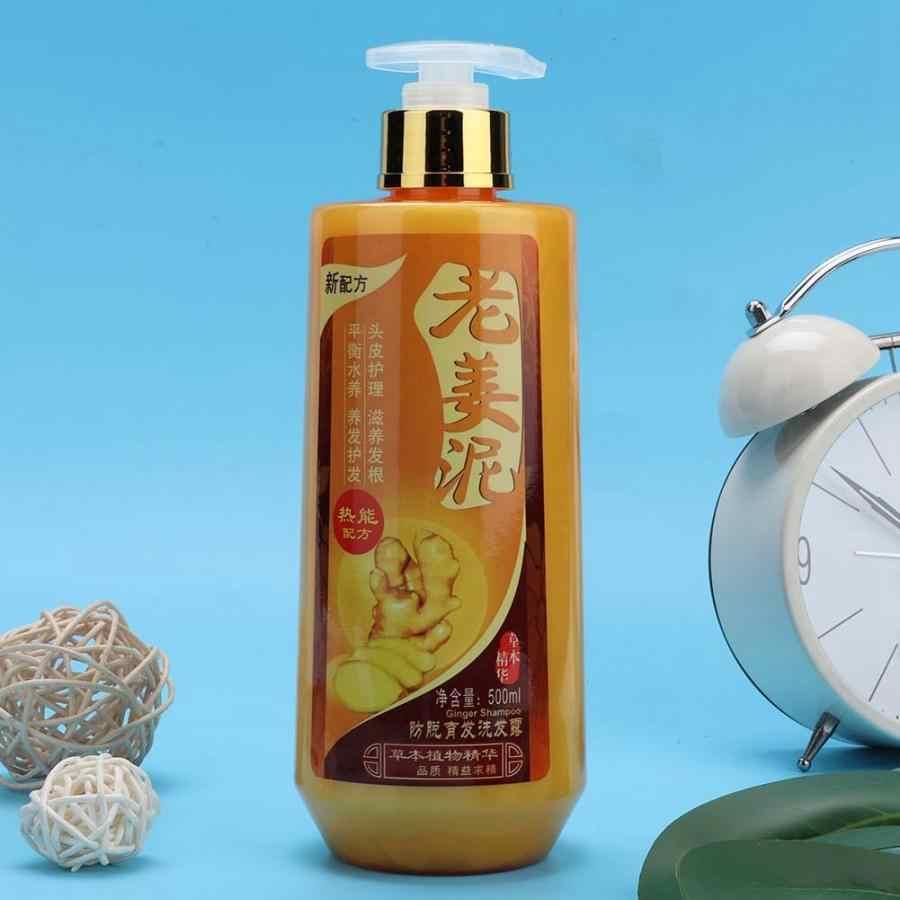 Шампунь Профессиональный Шампунь имбирное масло контроль увлажняющий, Питательный Шампунь против перхоти 500 мл Уход за волосами инструмент для волос