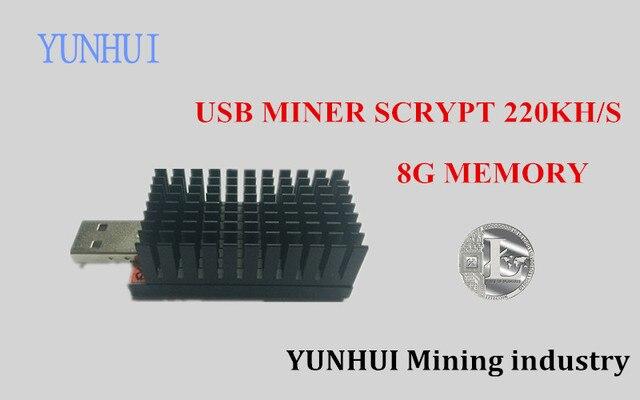 YUNHUI Mijnbouw industrie verkopen litecoin USB mijnwerker 220kH/s Asic mijnbouw LTC Litcoin miner beter dan antminer U2 8G usb