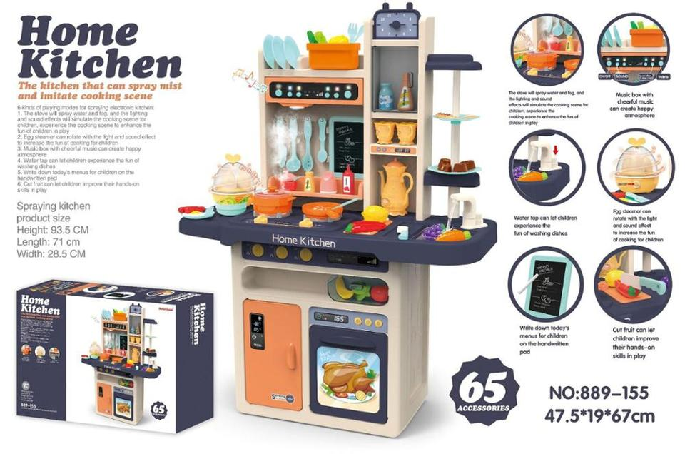 65pcs Ems Dhl Child Simulate Pretend Play Kitchen Toys Chef Light Kitchen Sets Cook Fun Game Girl Gift Girls Toys Miniature Food Kitchen Toys Aliexpress
