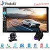 Podofo 2 Din Car Radio 7 HD Touch Screen Player MP5 SD FM MP4 USB AUX