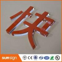 Sunsign unique design transparent 3D letters sign clear acrylic sign letters