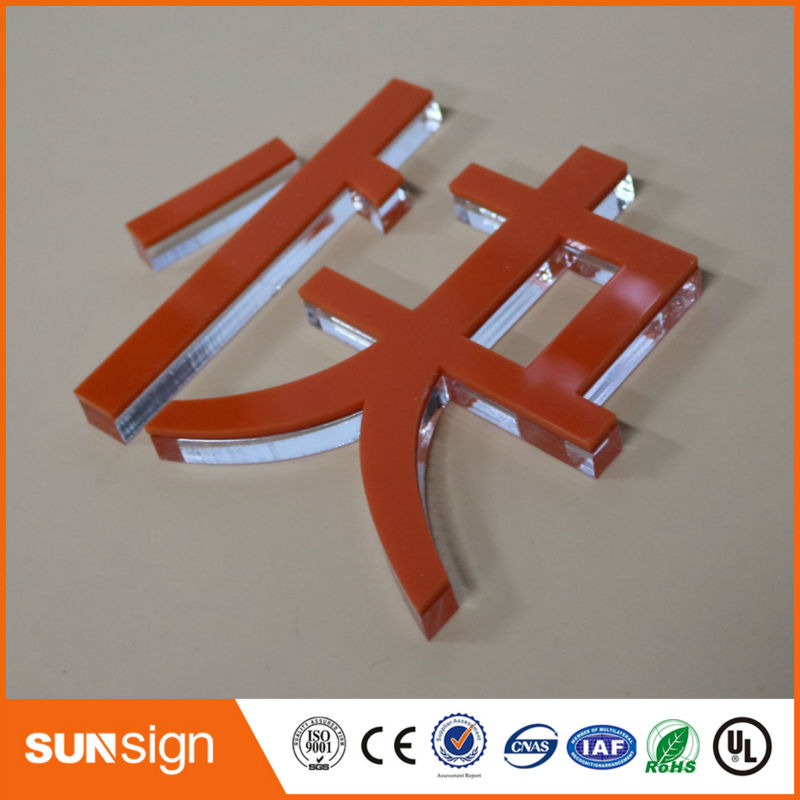 Sunsign Unique Design Transparent 3D Letters Sign Clear Acrylic Sign Letters
