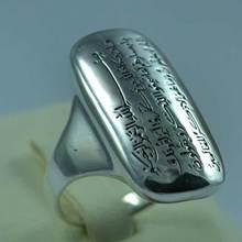 Islam MUSULMANO AMULETO di PROTEZIONE AD ANELLO NAZAR DUA SURA QALAM anello in acciaio inox