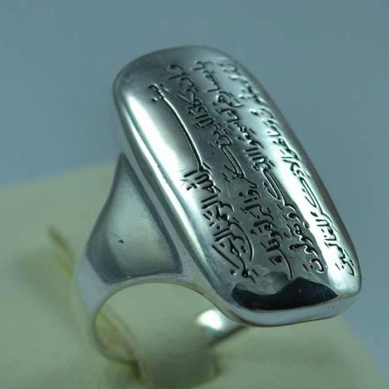 이슬람 MUSLIM AMULET RING PROTECTION 나자르 두아 수라 칼람 스테인레스 스틸 링
