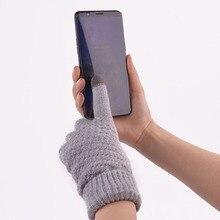 Новые Зимние перчатки для девочек и мальчиков, перчатки для сенсорного экрана телефона, вязаные теплые зимние перчатки для девочек, однотонные детские перчатки, варежки