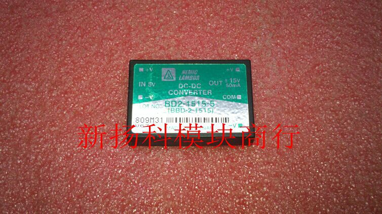 Boost Power Supply Module BD2-1515-5 Input 5V Positive And Negative 15V0.05A