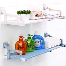 Adjustable Closet Organizer Nail-free Suction Wall Storage Rack Cabinet Holders Kitchen Bathroom Shelf