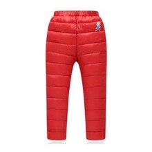 Одежда для мальчиков и девочек зимнее пальто пуховые штаны утепленные штаны с рисунком качественная одежда для детей от 3 до 8 лет Лидер продаж года