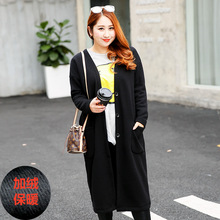 Large size women with cashmere cardigan in autumn and winter long loose long warm coat thick 295