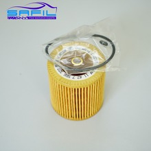 Масляный фильтр для BMW: E90/91/92-325/330i/Xi, E60/61-523i/525i/530i, E83-X3 2,5/3.0Si F18-523Li/525Li/528Li/530Li 11427541827# RH57