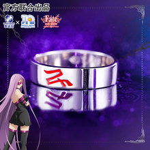 Fate Stay Night Rider Ring Silver 925 Sterling Anime Role Medusa Action figure NEW Arrival