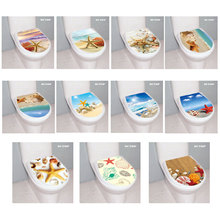 3D Starfish Shell Sea beach Toilet Seat Wall Stickers Animal Landscape Decal Vinyl Home Decor Bath Room WC sticker decor