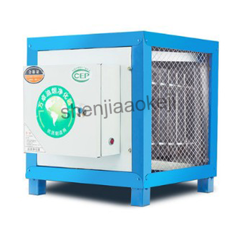 Fume Purifier Hotel Restaurant Catering Catering Electrostatic One Machine Purifier Quickly Purify Oil Fumes Machine 4000m3/h