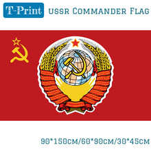 Free shipping 90*150cm/60*90cm/40x60cm Flag Of Supreme Commander in chief The Armed Forces USSR CCCP